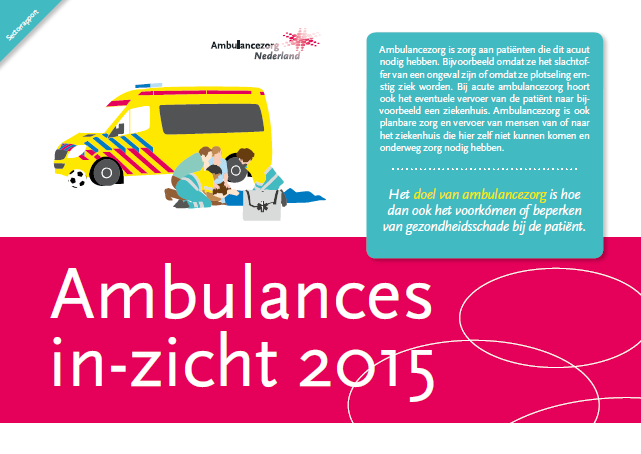 ambulance in zicht 2015.png